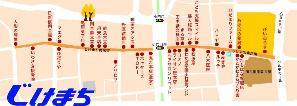 寺家町商店街マップ